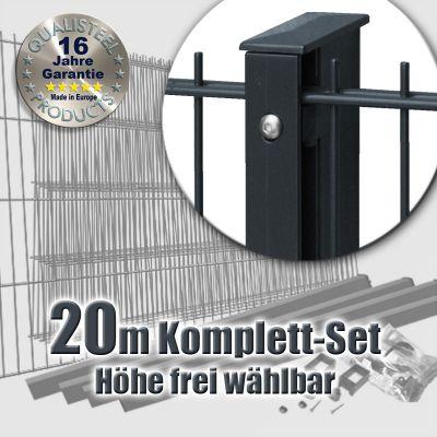 20m Industrie-Doppelstabmatten-Set 8-6-8 Rechteckpfosten Schiene