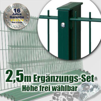 2,5m Doppelstabmatten-Ergänzungs-Set L 8-6-8 Rechteckpfosten Schiene