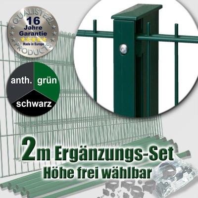2m SECURA Doppelstabmatten-Ergänzungs-Set 6-5-6 Rechteckpfosten Schiene