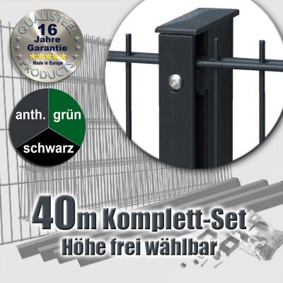 40m SECURA Doppelstabmatten-Set 6-5-6 Rechteckpfosten Schiene