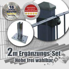 2m Doppelstab-Ergänzungs-Set EBE Rechteckpfosten mit Standfuß