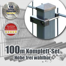 100m Doppelstabzaun-Set EBE Rechteckpfosten mit U-Bügeln