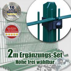 2m Doppelstab-Ergänzungs-Set EBE Universal grün mit T-Pfosten