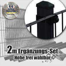 2m Doppelstab-Ergänzungs-Set SIMPEL Rechteckpfosten schwarz
