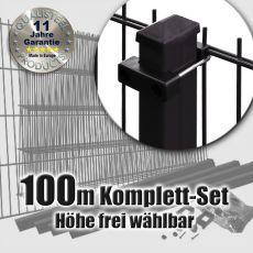 100m Doppelstabmattenzaun-Set schwarz Rechteckpfosten U-Bügel