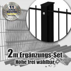 2m Doppelstab-Ergänzungs-Set SIMPEL Rechteckpfosten mit Schiene schwarz