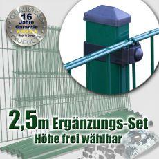 2,5m Doppelstabmatten-Ergänzungs-Set 6-5-6 Rechteckpf. Universalschellen