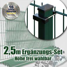 2,5m Doppelstabmatten-Ergänzungs-Set 6-5-6 Rechteckpfosten U-Bügel