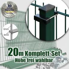 20m POWERWALL Doppelstabmatten-Set 8-6-8 Rechteckpfosten U-Bügel