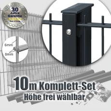 10m POWERWALL Doppelstabmatten-Set 8-6-8 fvz. + anthr. Rechteckpf. Schiene