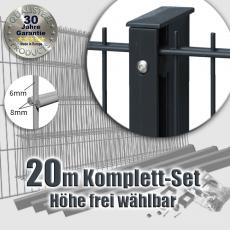 20m POWERWALL Doppelstabmatten-Set 8-6-8 fvz. + anthr. Rechteckpf. Schiene