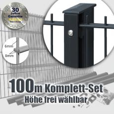 100m POWERWALL Doppelstabmatten-Set 8-6-8 fvz. + anthr. Rechteckpf. Schiene