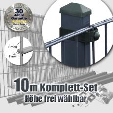10m POWERWALL Doppelstabmatten-Set 8-6-8 fvz. + anthr. Rechteckpf. Universalschellen