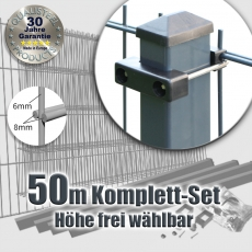 50m POWERWALL Doppelstabmatten-Set 8-6-8 fvz. + anthr. Rechteckpfosten U-Bügel