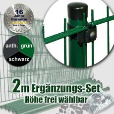 2m Doppelstabzaun-Ergänzungs-Set SECURA Universal Rundpfosten Ø 42mm