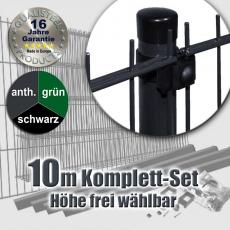 10m Doppelstabzaun-Set SECURA Universal Rundpfosten Ø 42mm