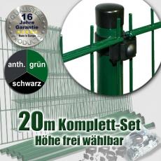 20m Doppelstabzaun-Set SECURA Universal Rundpfosten Ø 42mm