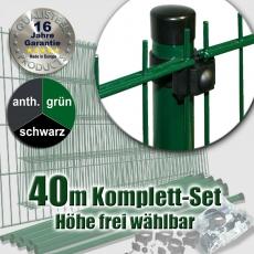 40m Doppelstabzaun-Set SECURA Universal Rundpfosten Ø 42mm