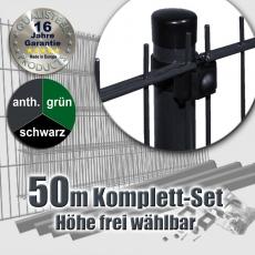 50m Doppelstabzaun-Set SECURA Universal Rundpfosten Ø 42mm
