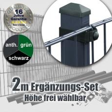 2m Doppelstabmatten-Ergänzungs-Set SECURA Universal Rechteckpfosten