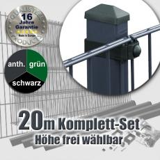 20m Doppelstabmattenzaun-Set SECURA Universal Rechteckpfosten