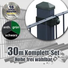 30m Doppelstabmattenzaun-Set SECURA Universal Rechteckpfosten