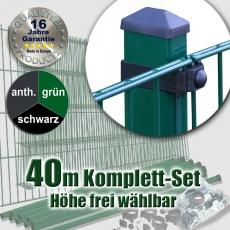 40m Doppelstabmattenzaun-Set SECURA Universal Rechteckpfosten