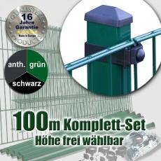 100m Doppelstabmattenzaun-Set SECURA Universal Rechteckpfosten