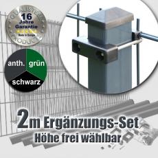 2m Doppelstabmatten-Ergänzungs-Set SECURA Rechteckpfosten U-Bügel