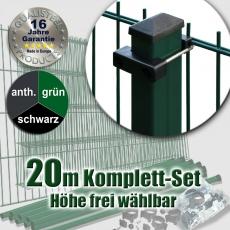 20m Doppelstabmattenzaun-Set SECURA Rechteckpfosten U-Bügel