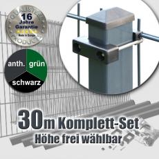 30m Doppelstabmattenzaun-Set SECURA Rechteckpfosten U-Bügel