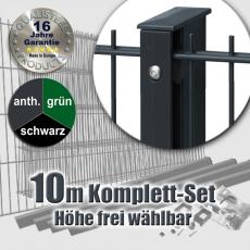 10m SECURA Doppelstabmatten-Set 6-5-6 Rechteckpfosten Schiene
