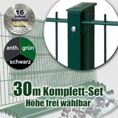 30m SECURA Doppelstabmatten-Set 6-5-6 Rechteckpfosten Schiene