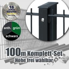 100m SECURA Doppelstabmatten-Set 6-5-6 Rechteckpfosten Schiene